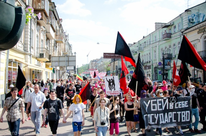 anarchists celebrate mayday in kiev.