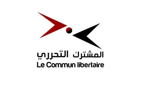 leCommon